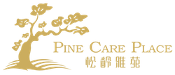Pine Care Place